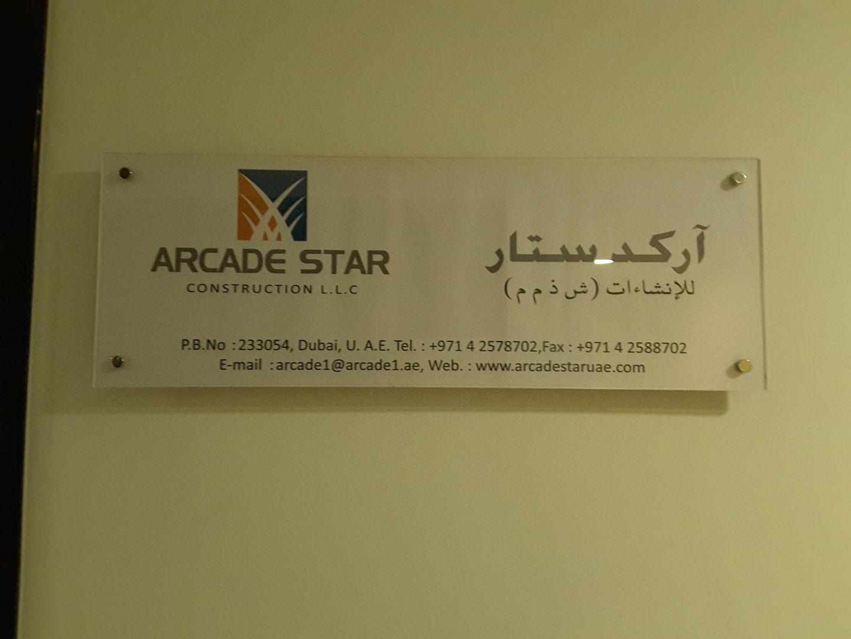 HiDubai-business-arcade-star-construction-construction-heavy-industries-construction-renovation-al-mamzar-dubai-2
