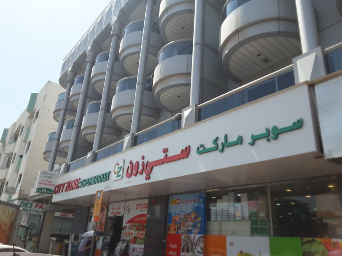 HiDubai-business-city-zone-supermarket-shopping-supermarkets-hypermarkets-grocery-stores-oud-metha-dubai-2