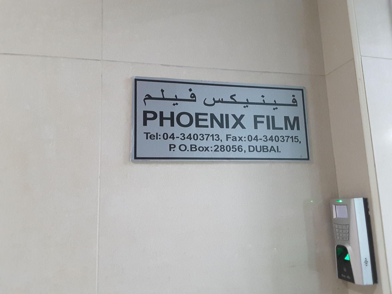 HiDubai-business-phoenix-film-media-marketing-it-media-publishing-tecom-al-thanyah-1-dubai-2