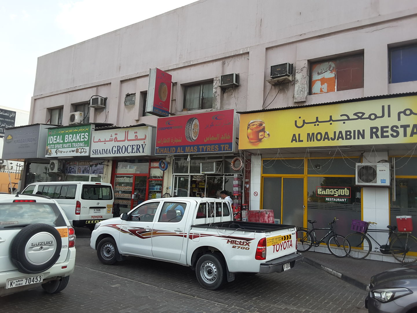 HiDubai-business-khalid-al-mas-tyres-trading-transport-vehicle-services-car-assistance-repair-ras-al-khor-industrial-2-dubai-2
