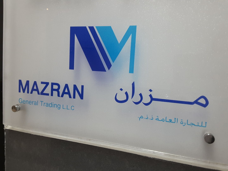 HiDubai-business-mazran-general-trading-b2b-services-distributors-wholesalers-al-twar-1-dubai-2