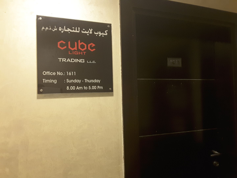 HiDubai-business-cube-light-trading-b2b-services-distributors-wholesalers-business-bay-dubai-2