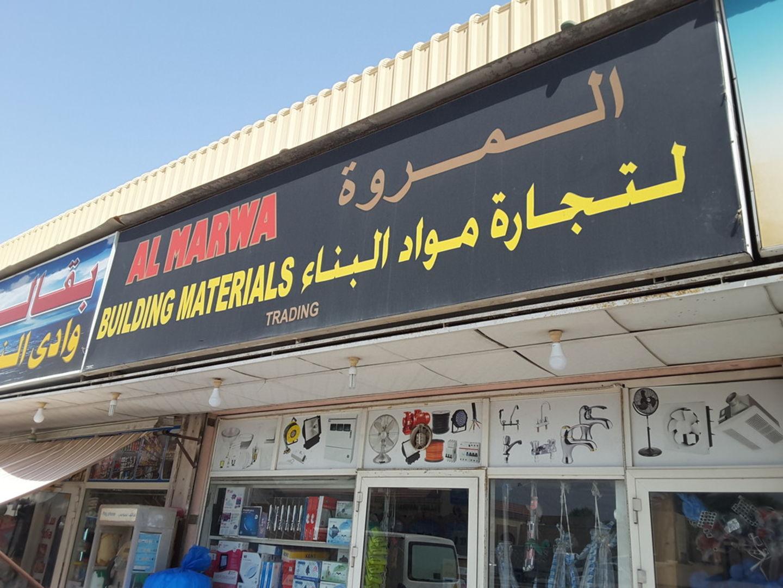 HiDubai-business-al-marwa-building-materials-trading-construction-heavy-industries-construction-renovation-al-quoz-1-dubai-2