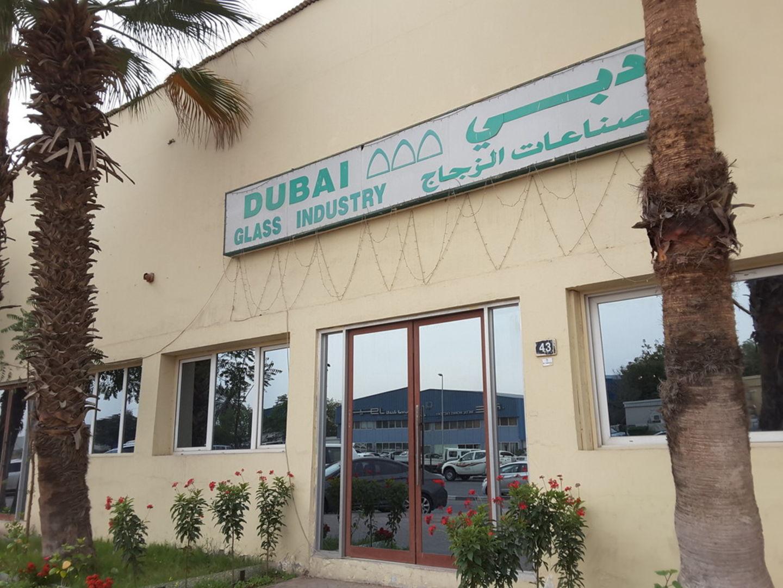 HiDubai-business-dubai-glass-industry-construction-heavy-industries-chemical-metal-companies-al-garhoud-dubai-2