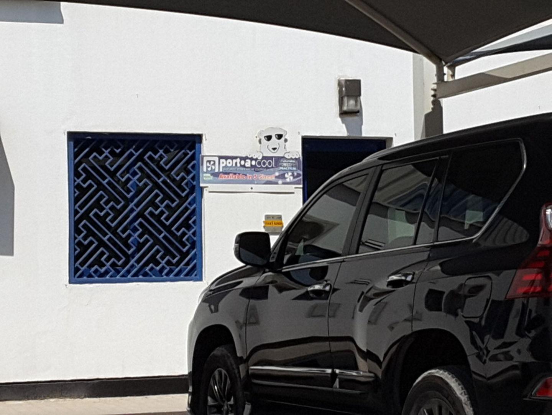 HiDubai-business-port-a-cool-ace-al-futaim-b2b-services-distributors-wholesalers-jebel-ali-free-zone-mena-jebel-ali-dubai-2