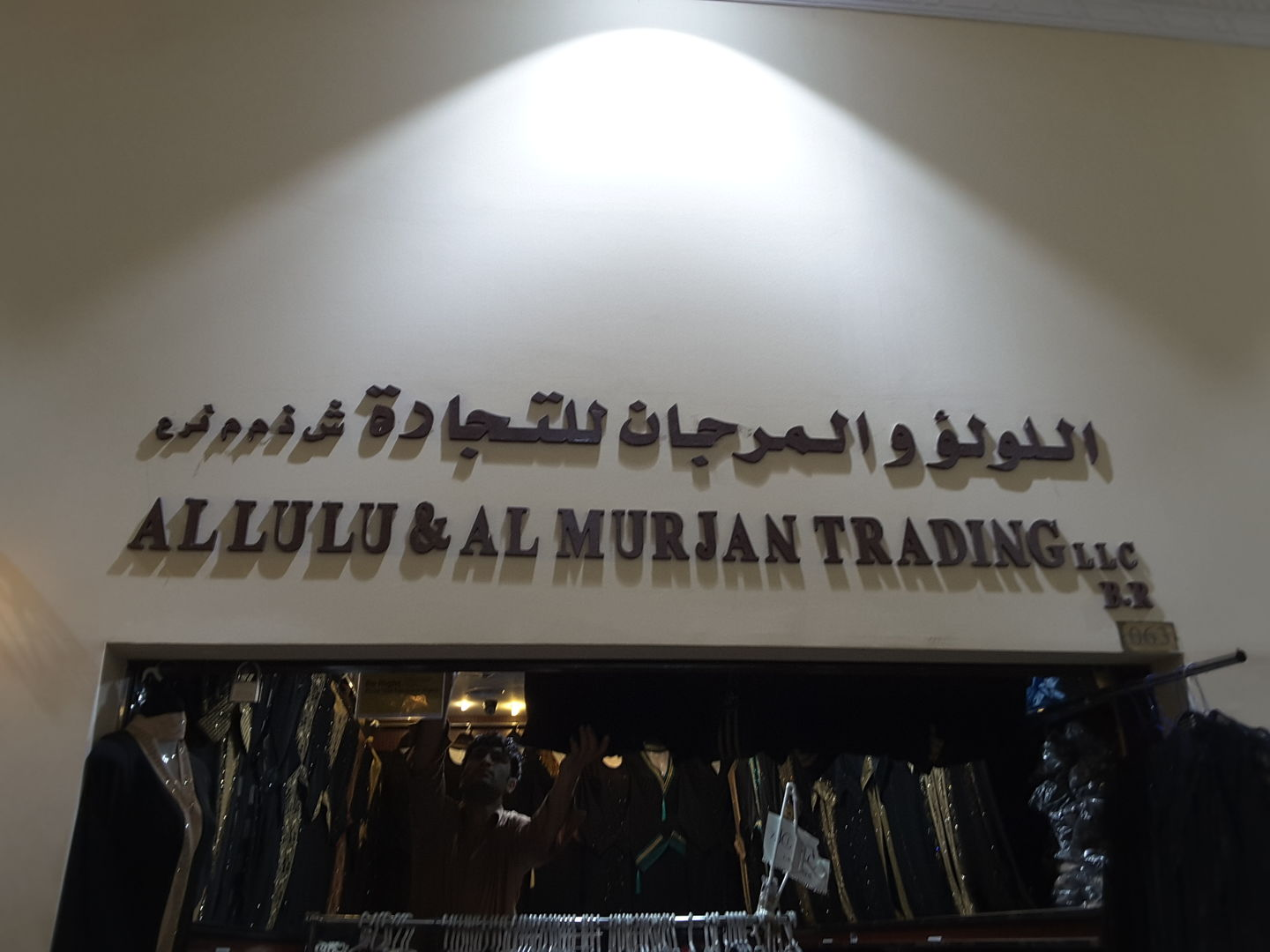 HiDubai-business-al-lulu-al-marjan-shopping-apparel-naif-dubai-5