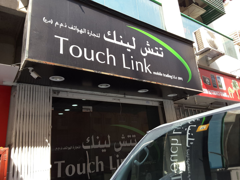 HiDubai-business-touch-link-phone-trading-b2b-services-distributors-wholesalers-al-murar-dubai-2