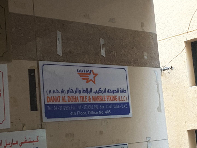 HiDubai-business-danat-al-doha-tile-marble-fixing-home-furniture-decor-al-murar-dubai-2