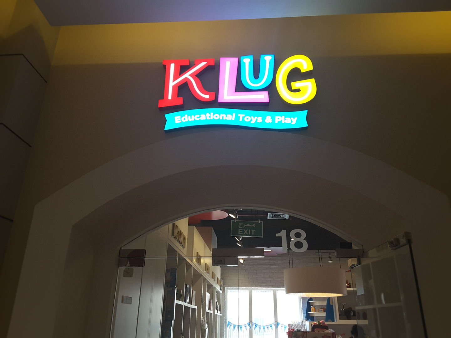 HiDubai-business-klug-educational-toys-play-shopping-toys-games-jumeirah-1-dubai-2