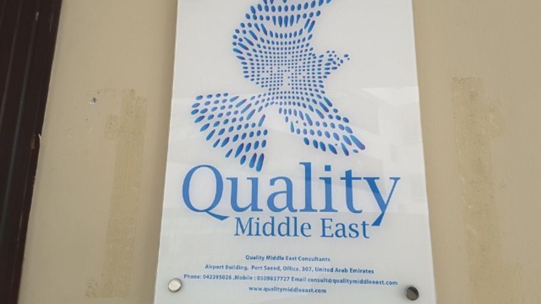 HiDubai-business-quality-middle-east-consultants-media-marketing-it-research-survey-companies-al-mamzar-dubai