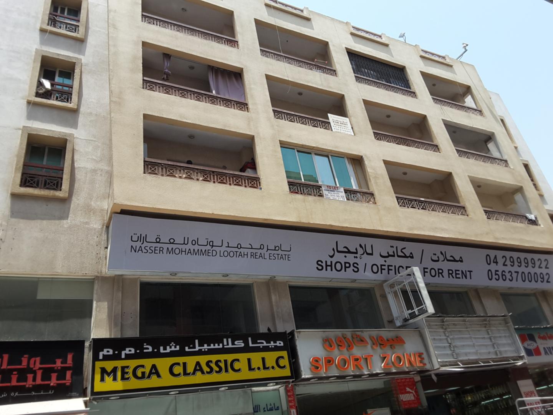 HiDubai-business-cristal-al-ahmar-b2b-services-distributors-wholesalers-naif-dubai-2