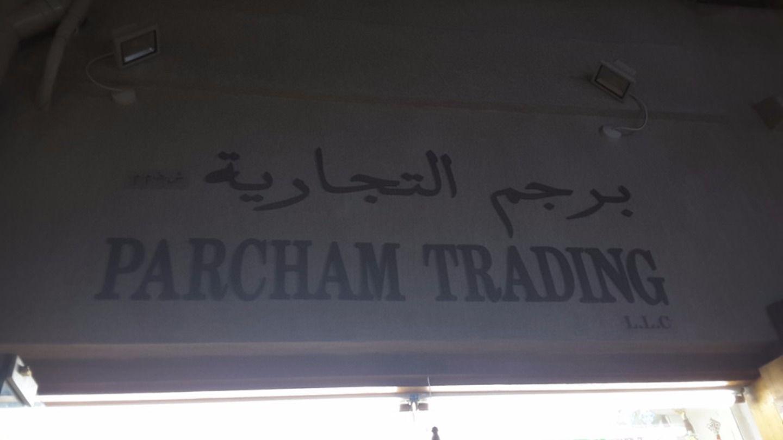 HiDubai-business-parcham-trading-b2b-services-distributors-wholesalers-al-ras-dubai-2
