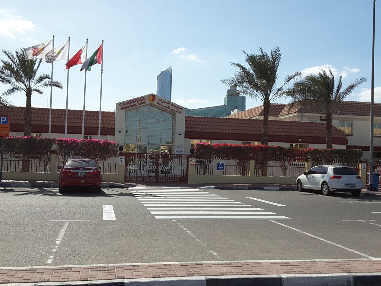 HiDubai-business-cambridge-international-school-education-schools-al-garhoud-dubai-2