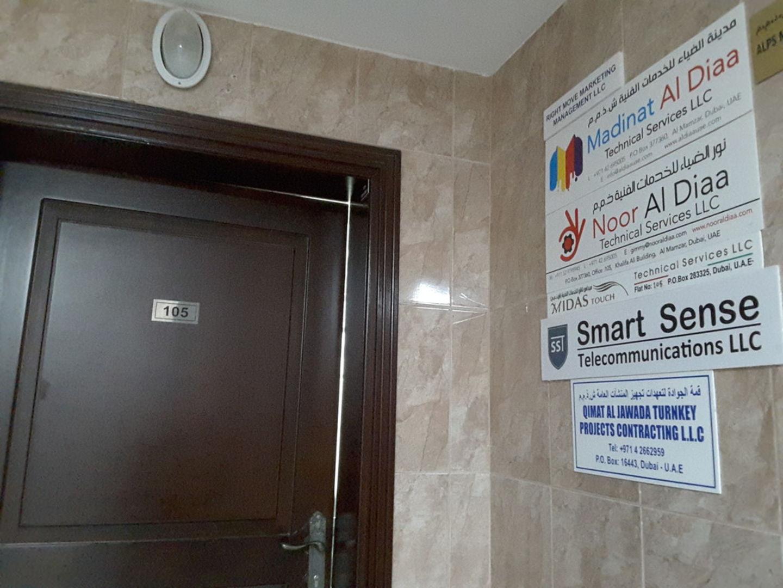 HiDubai-business-madinat-aldiaa-technical-services-construction-heavy-industries-construction-renovation-al-mamzar-dubai