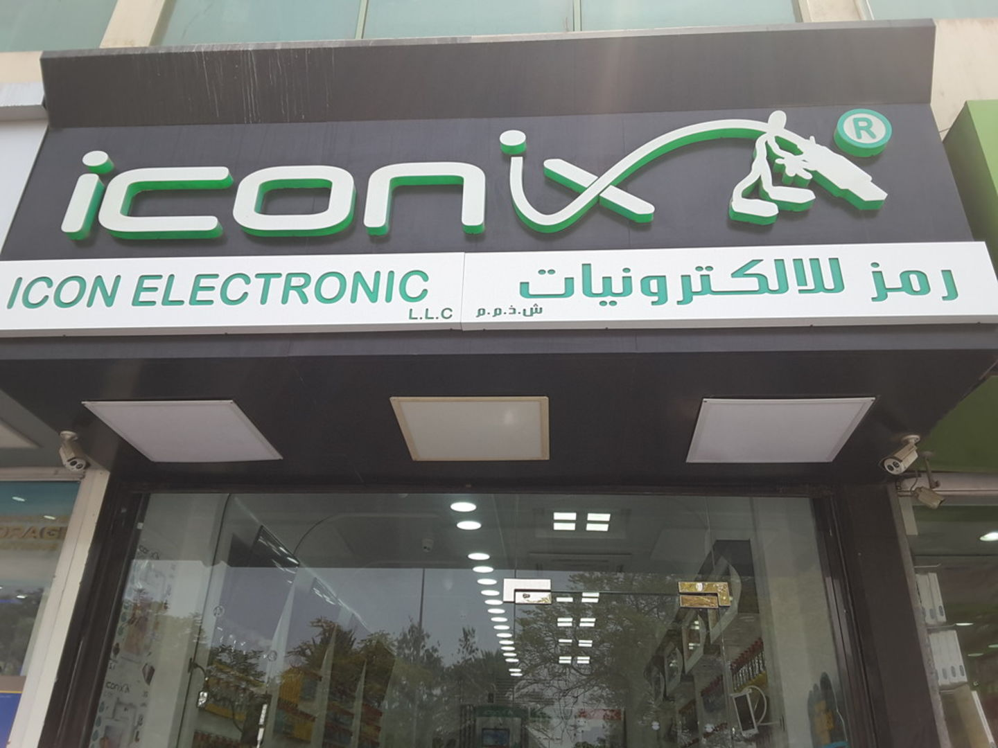 HiDubai-business-icon-electronic-shopping-consumer-electronics-al-murar-dubai-2