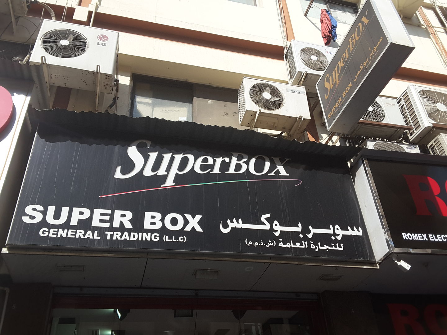 HiDubai-business-super-box-general-trading-b2b-services-safety-security-naif-dubai-2