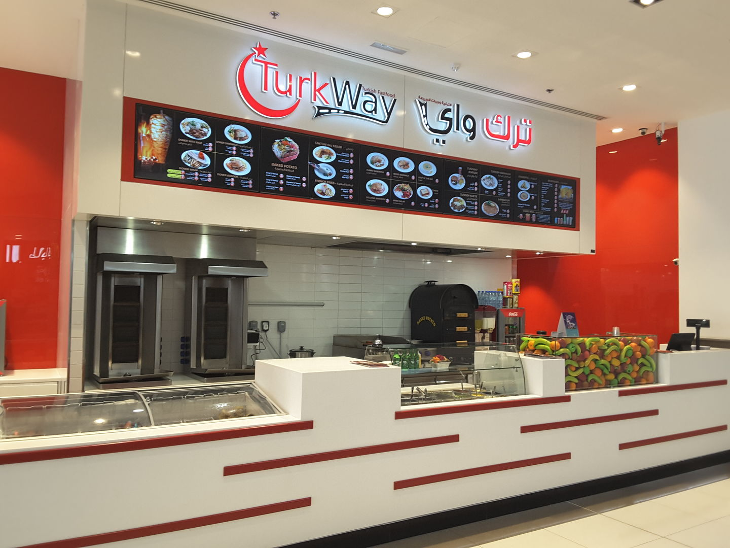 HiDubai-business-turkway-restaurant-food-beverage-restaurants-bars-al-shindagha-dubai-2