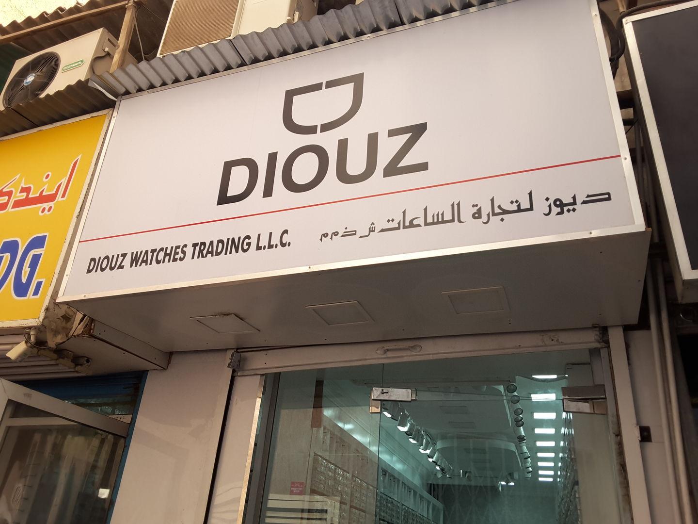 HiDubai-business-diouz-watches-trading-b2b-services-distributors-wholesalers-al-buteen-dubai-2