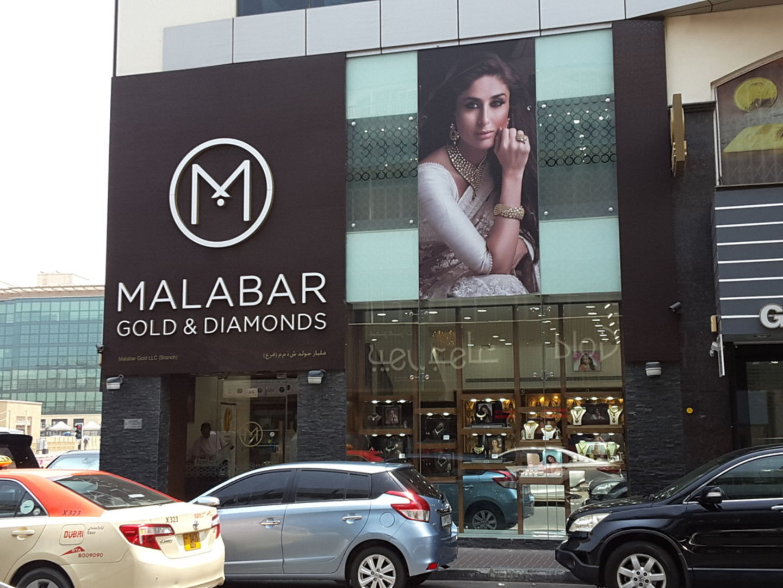 HiDubai-business-malabar-gold-shopping-jewellery-precious-stones-meena-bazar-al-souq-al-kabeer-dubai-2