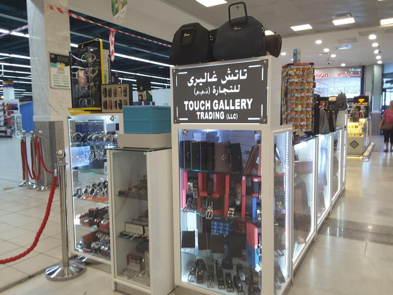 HiDubai-business-touch-gallery-trading-shopping-fashion-accessories-ras-al-khor-industrial-3-dubai-2