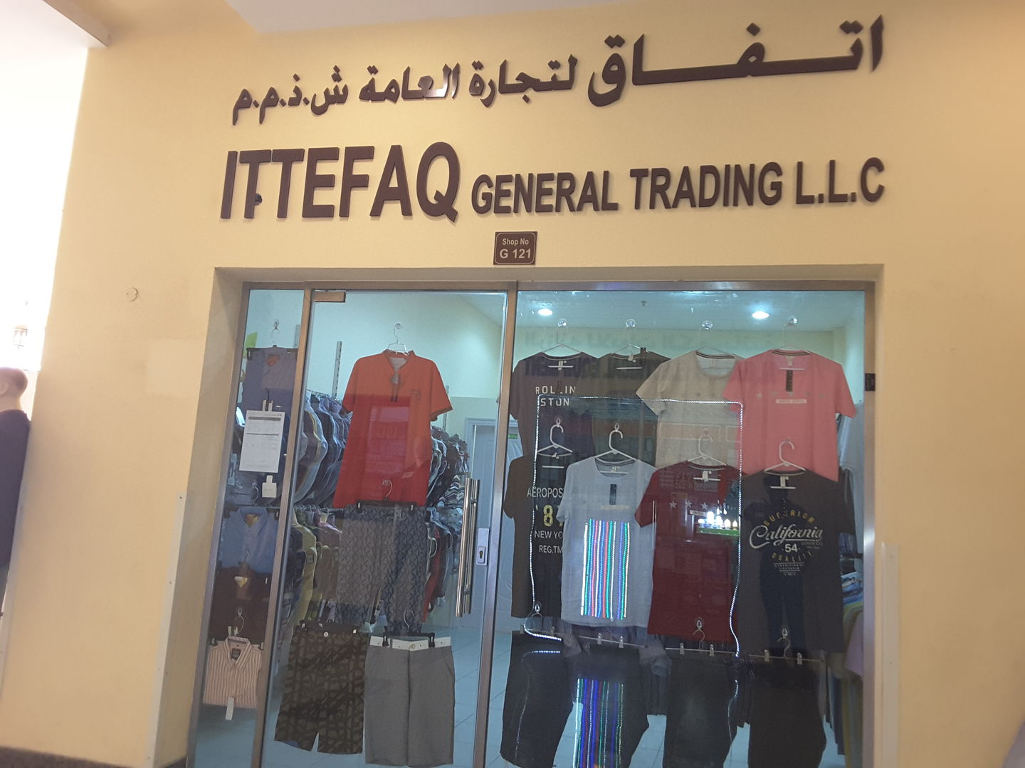 HiDubai-business-itefaq-general-trading-shopping-apparel-meena-bazar-al-souq-al-kabeer-dubai-2