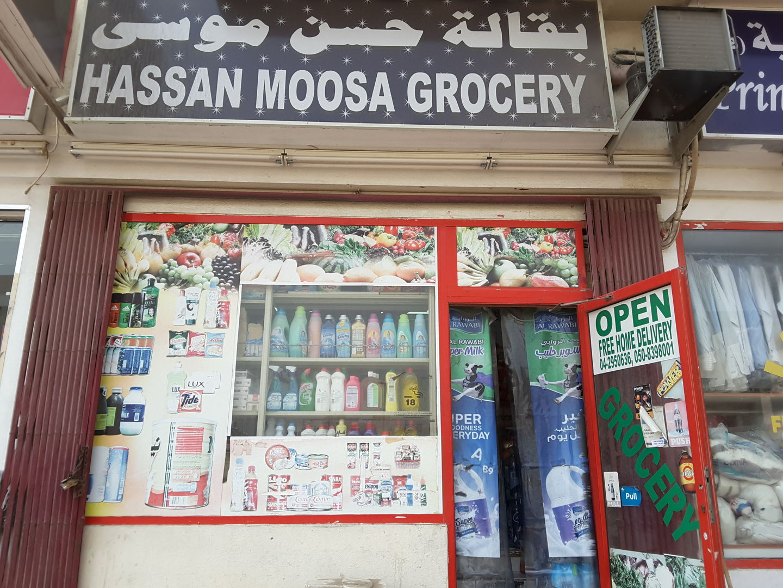 HiDubai-business-hassan-moosa-grocery-food-beverage-supermarkets-hypermarkets-grocery-stores-al-khabaisi-dubai-2