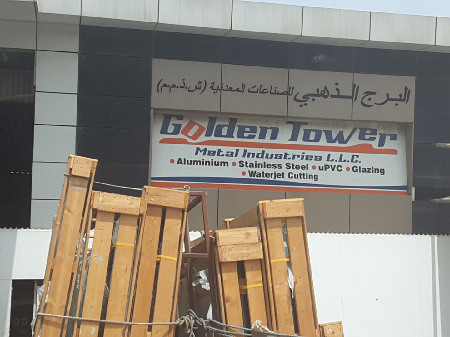 HiDubai-business-golden-tower-metal-industry-construction-heavy-industries-chemical-metal-companies-ras-al-khor-industrial-2-dubai-2