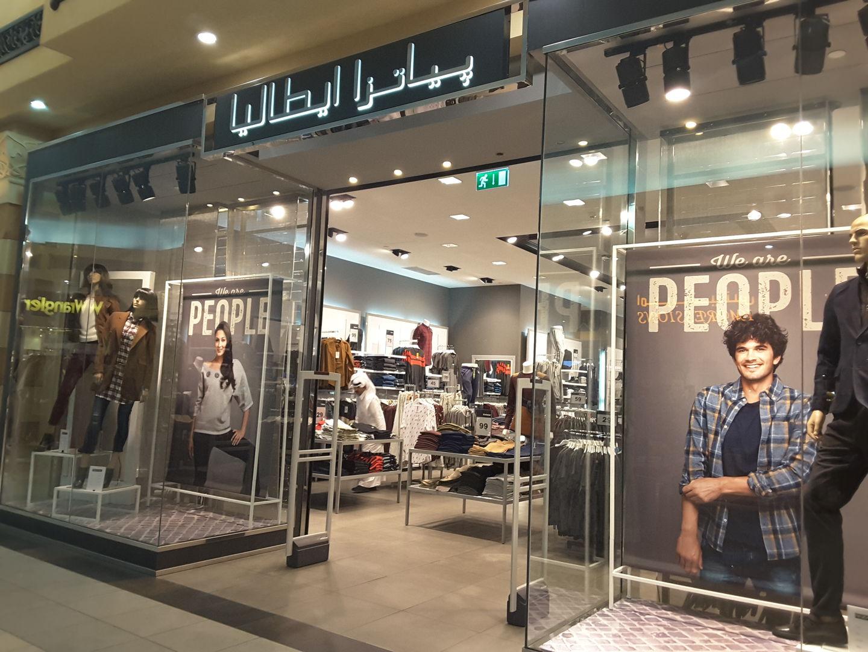 HiDubai-business-piazza-italia-shopping-apparel-ibn-batuta-jebel-ali-1-dubai-2