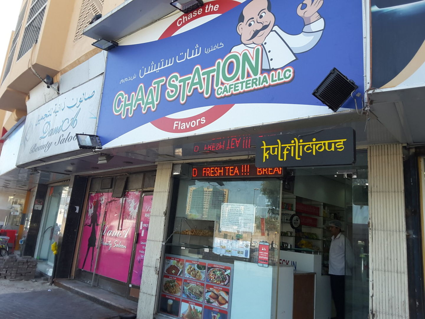 HiDubai-business-chaat-station-cafeteria-food-beverage-cafeterias-al-hamriya-dubai