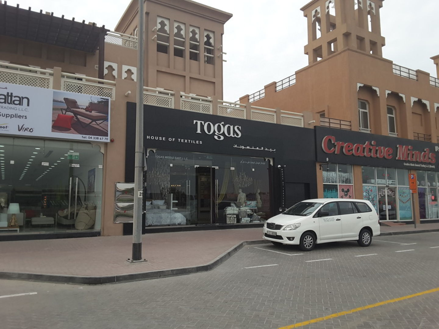 HiDubai-business-togas-home-furniture-decor-al-barsha-2-dubai-2