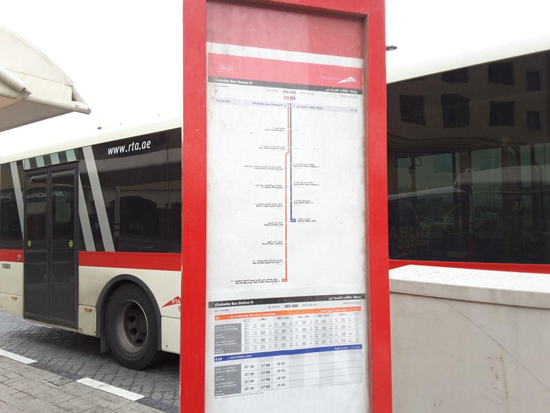 HiDubai-business-ghubaiba-bus-station-m-transport-vehicle-services-public-transport-meena-bazar-al-souq-al-kabeer-dubai-2