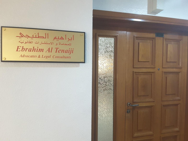 HiDubai-business-ebrahim-al-tenaiji-advocates-legal-consultants-finance-legal-legal-services-al-muraqqabat-dubai