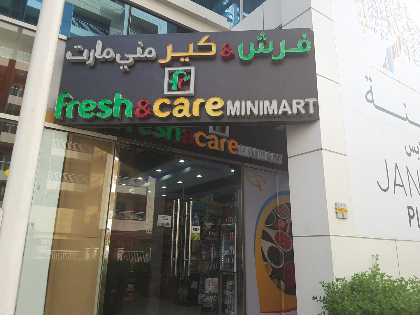 HiDubai-business-fresh-care-minimart-shopping-supermarkets-hypermarkets-grocery-stores-dubai-marina-marsa-dubai-dubai-2