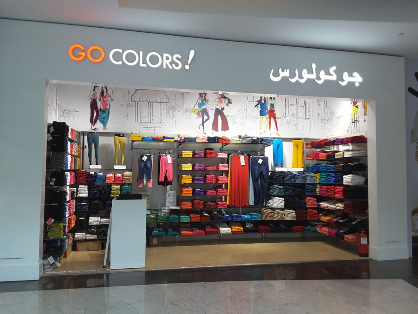 HiDubai-business-go-colors-kids-kids-apparel-al-quoz-1-dubai-2