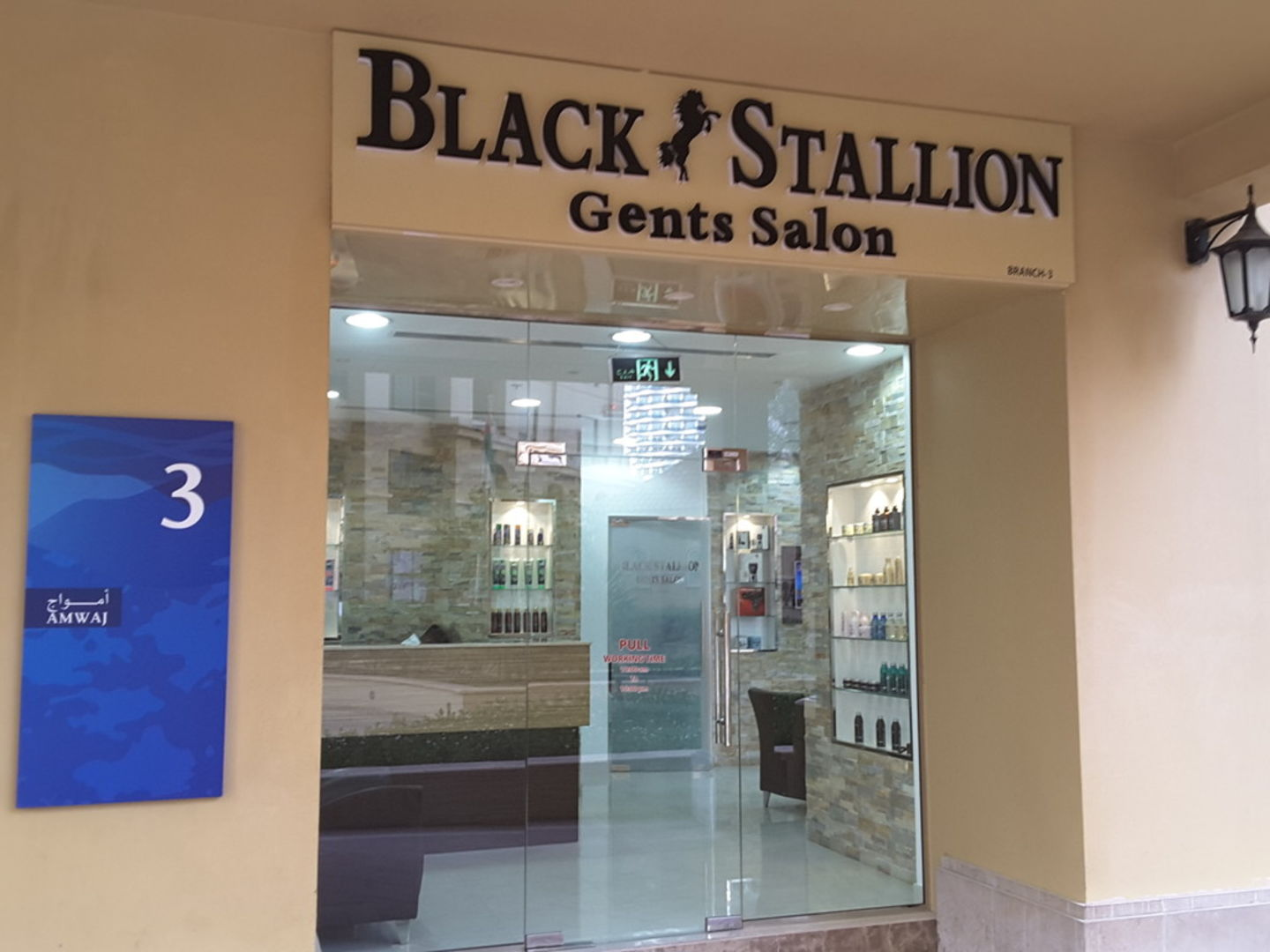 HiDubai-business-black-stallion-gents-salon-beauty-wellness-health-beauty-salons-jumeirah-beach-residence-marsa-dubai-dubai-6