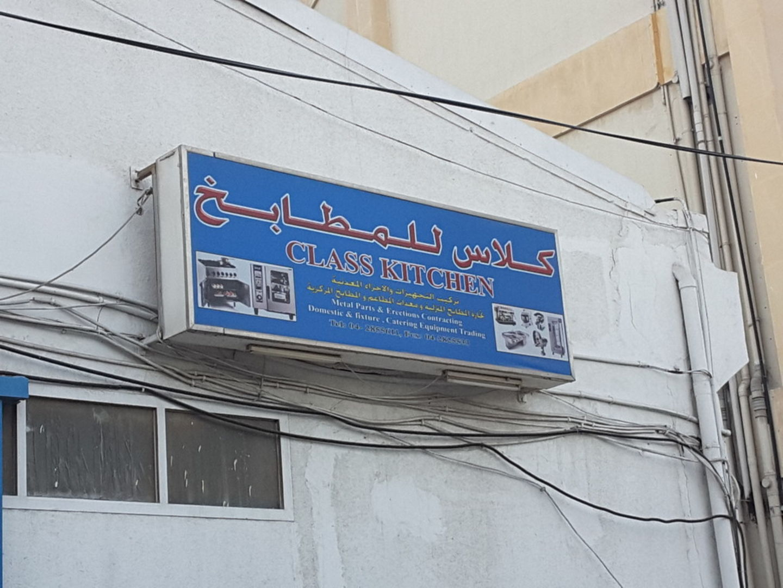HiDubai-business-class-kitchen-construction-heavy-industries-construction-renovation-umm-ramool-dubai-2