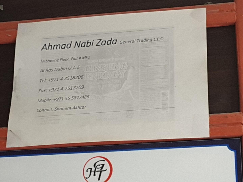 Ahmad Nabi Zada General Trading Food Stuff Trading In Al Ras Dubai