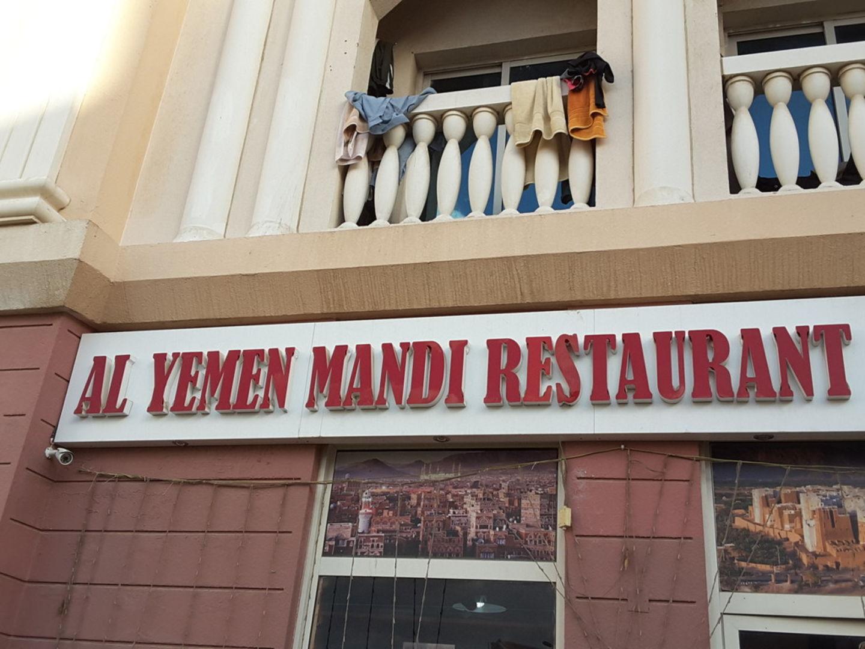 HiDubai-business-al-yemen-mandi-restaurant-food-beverage-restaurants-bars-international-city-warsan-1-dubai-2