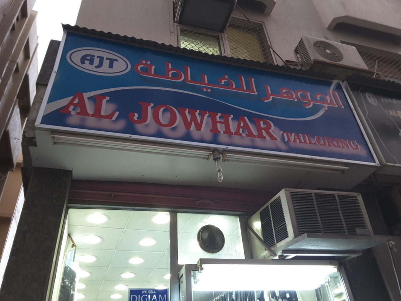 HiDubai-business-al-jowhar-tailoring-home-tailoring-naif-dubai-2