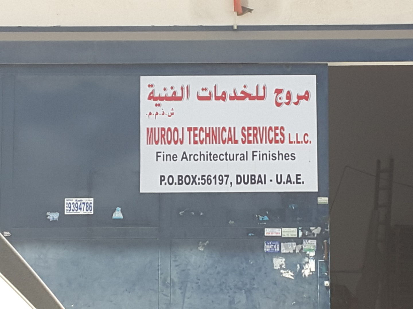 HiDubai-business-murooj-technical-services-construction-heavy-industries-architects-design-services-umm-ramool-dubai-2
