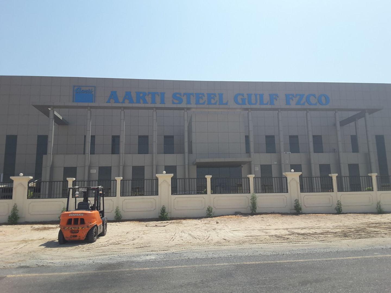HiDubai-business-aarti-steel-gulf-home-construction-renovation-materials-jebel-ali-industrial-2-dubai-2