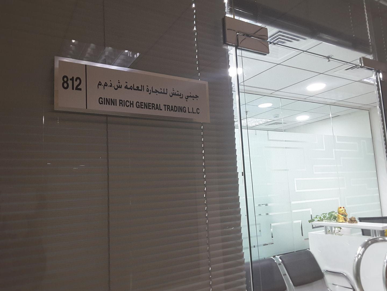 HiDubai-business-ginni-rich-general-trading-b2b-services-distributors-wholesalers-al-rigga-dubai-2