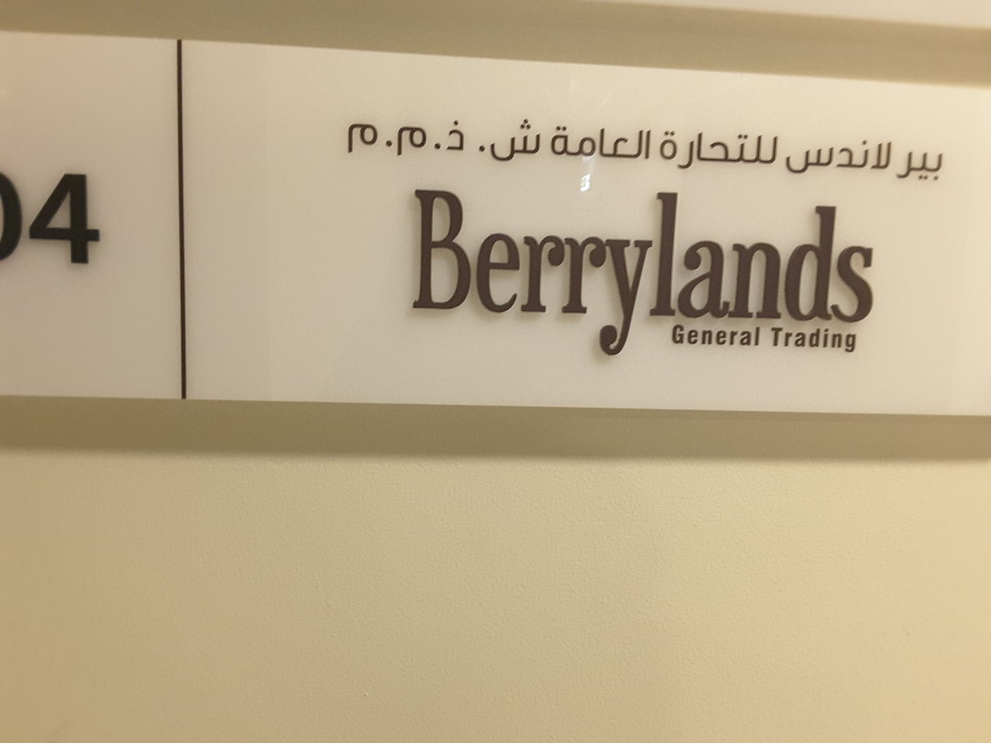 HiDubai-business-berrylands-general-trading-b2b-services-distributors-wholesalers-business-bay-dubai-2