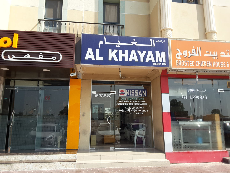 HiDubai-business-al-khayam-radio-co-transport-vehicle-services-auto-spare-parts-accessories-hor-al-anz-east-dubai-2