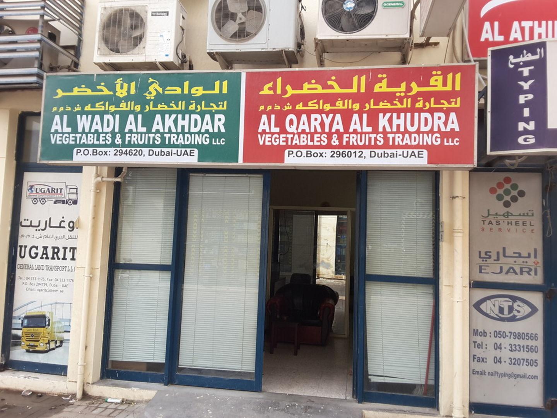 HiDubai-business-al-qarya-al-khudra-veg-fruits-trading-food-beverage-supermarkets-hypermarkets-grocery-stores-ras-al-khor-industrial-3-dubai-2