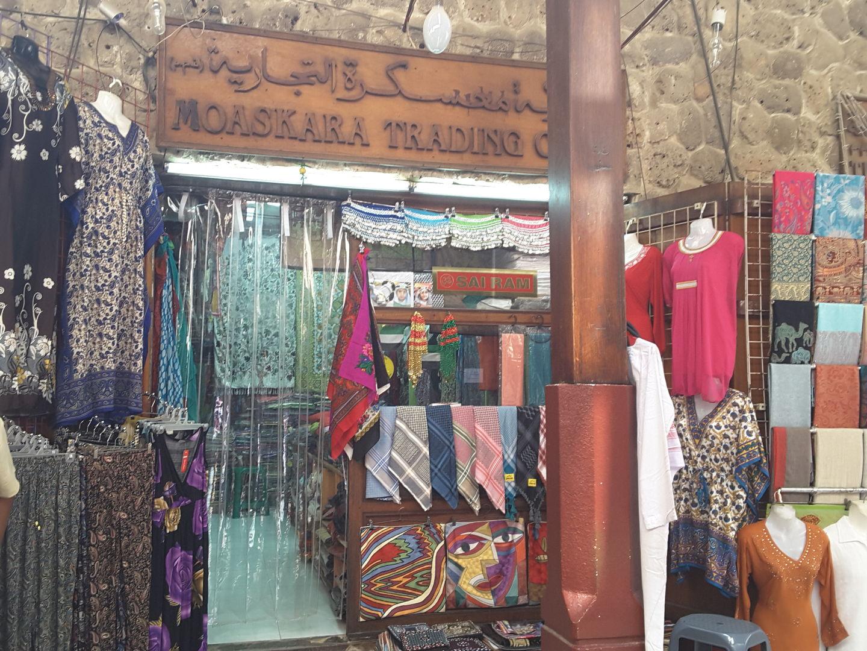HiDubai-business-moaskara-trading-shopping-apparel-meena-bazar-al-souq-al-kabeer-dubai-2