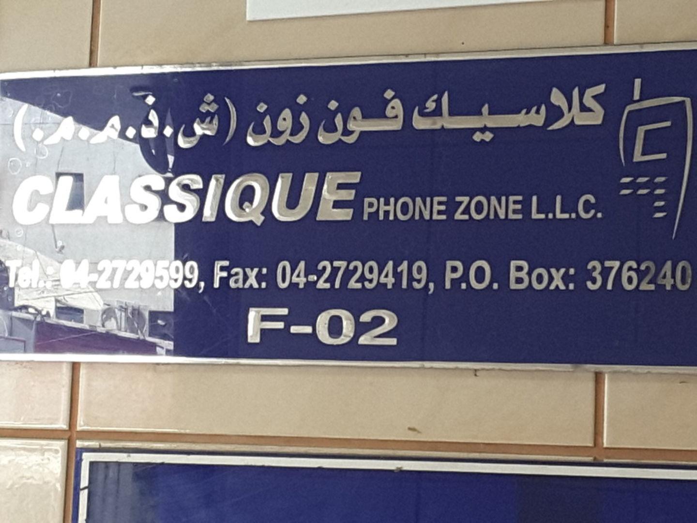 HiDubai-business-classique-phone-zone-b2b-services-distributors-wholesalers-ayal-nasir-dubai-2