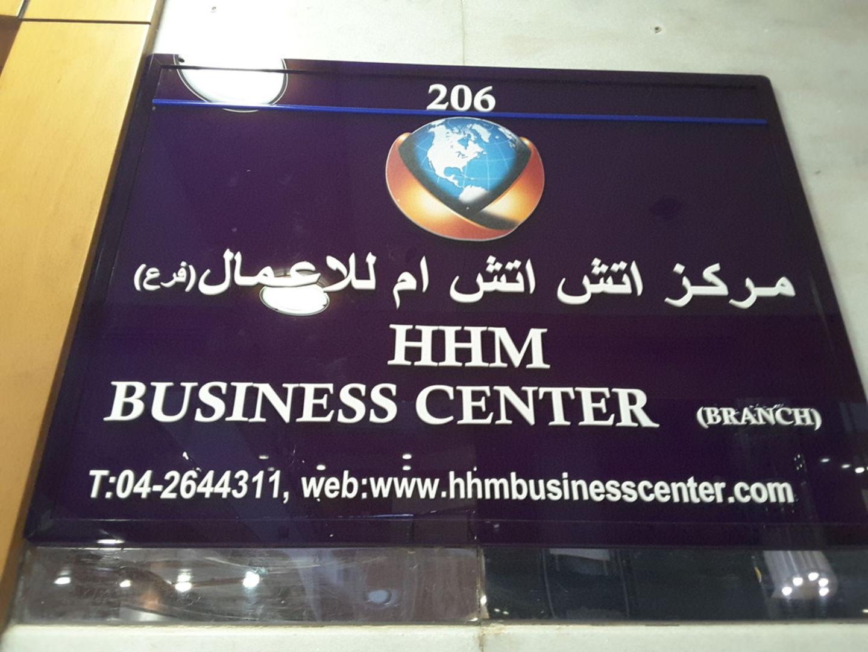 HiDubai-business-mohamed-mahmoud-youssef-technical-works-construction-heavy-industries-construction-renovation-al-khabaisi-dubai