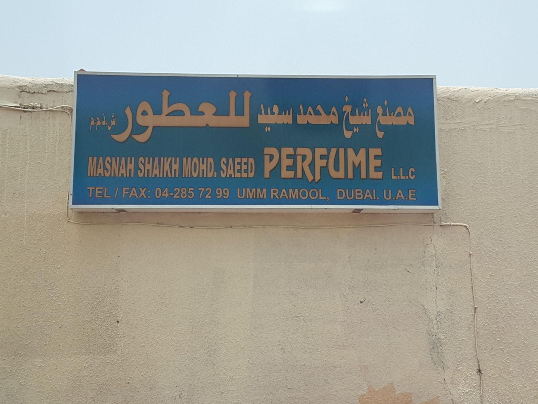 HiDubai-business-masnah-shaikh-mohdsaeed-perfume-b2b-services-distributors-wholesalers-umm-ramool-dubai-2