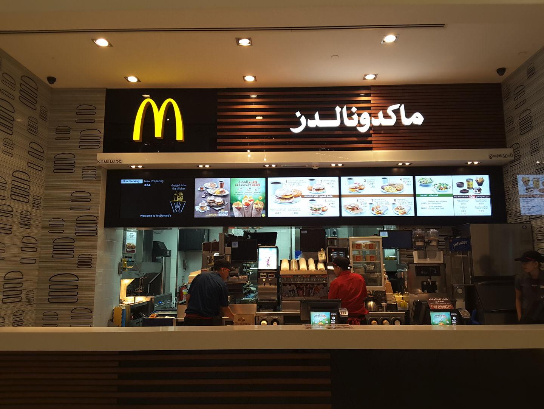 HiDubai-business-mcdonalds-food-beverage-restaurants-bars-al-barsha-1-dubai-2